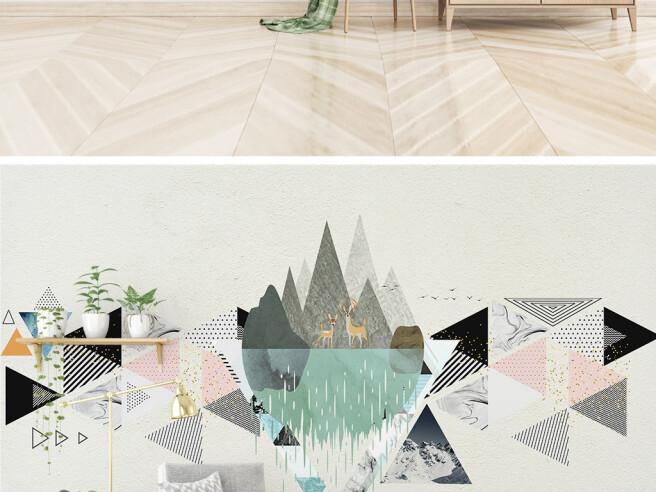 Фотообои Горы и треугольники