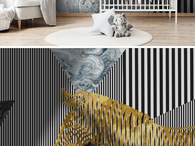 Фотообои Золотая зебра