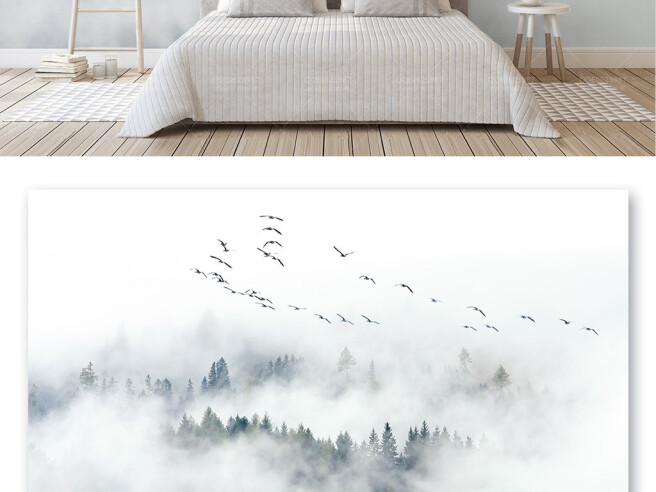 Фотообои Лес в утреннем тумане
