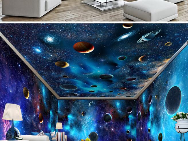Фотообои Синие просторы космоса