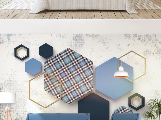 Фотообои Шестиугольники из ткани