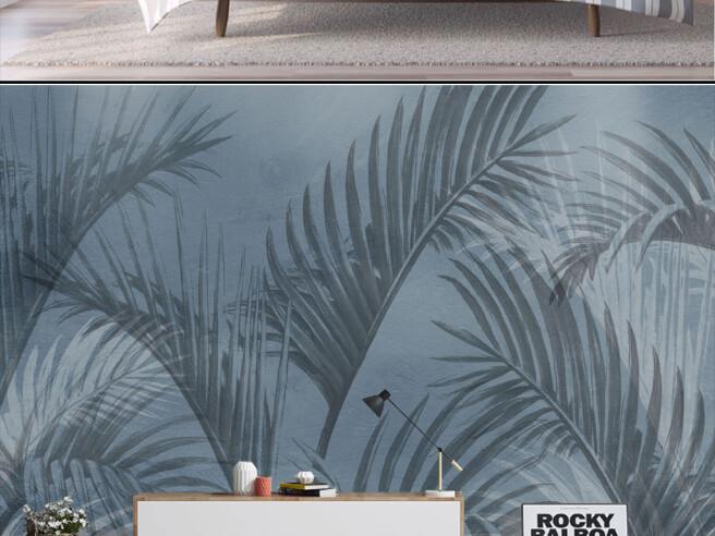 Синие пальмовые листья