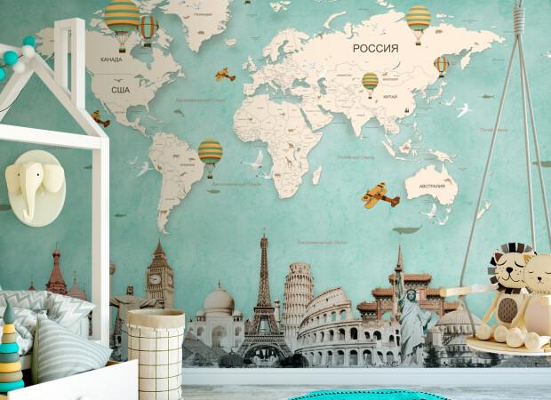 Голубая карта «Вокруг света»