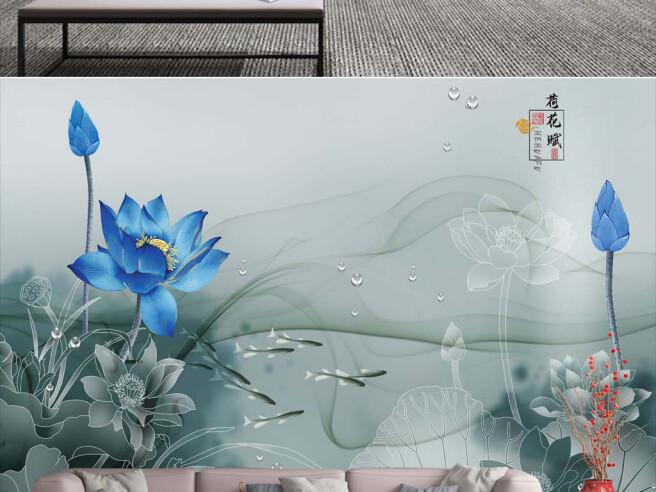 Фотообои Синие цветы