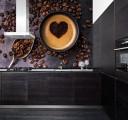 Фотообои кофейное сердце