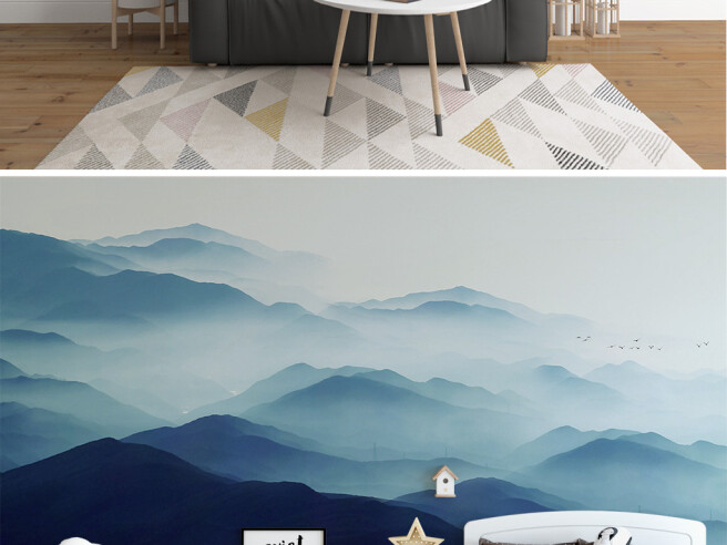 Фотообои Зеленые горы в дымке