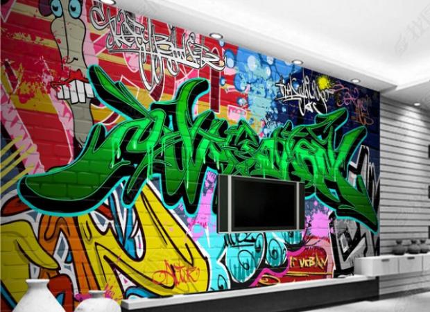 графити 5