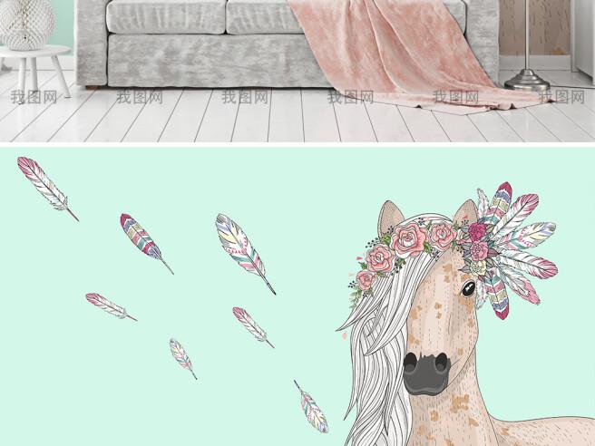 Конь в перьях